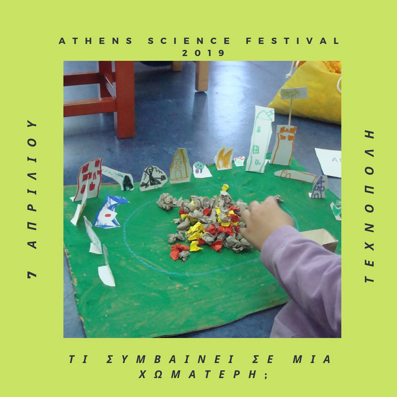 athens-science-festival-2019
